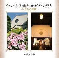 06hp-utukushiki